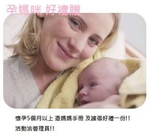 MAM 母嬰 台灣本舖