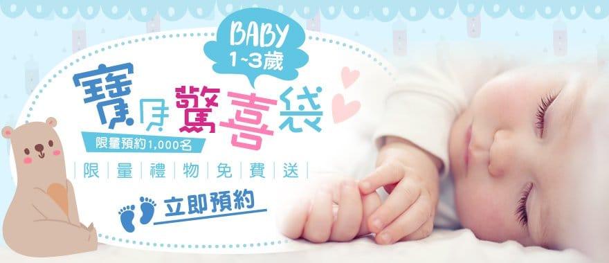 https://wgmombaby-fair.top-link.com.tw/babytoy